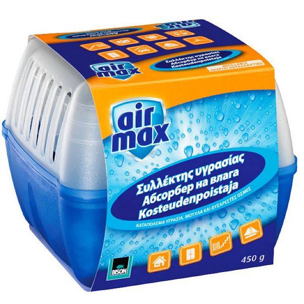 Air Max Ultra Moisture Trap 450g