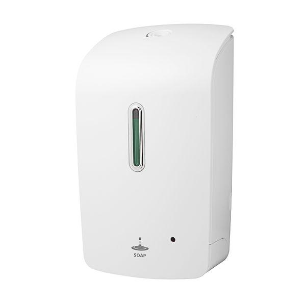 Automatic Fill Soap Dispenser